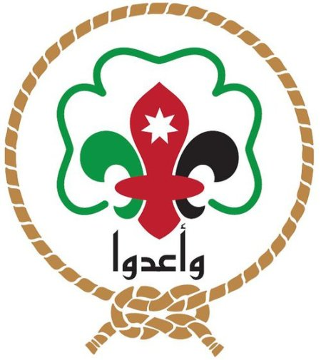 The Jordanian Association For Boy Scouts and Girl Guides (World Thinking Day)